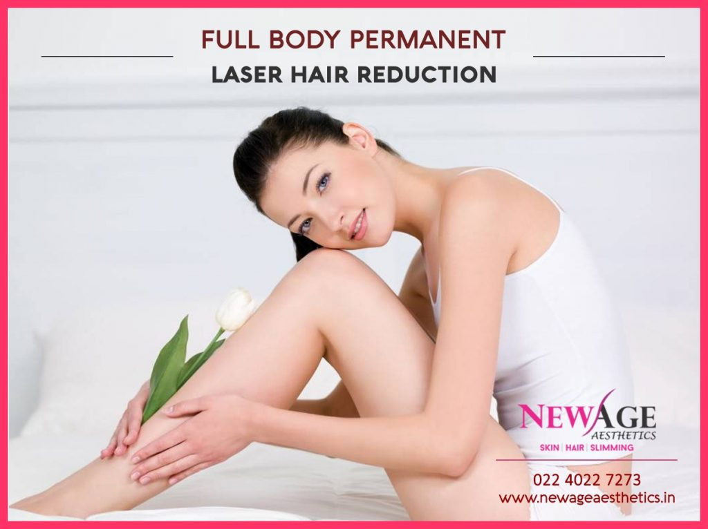 laser cosmetic clinic